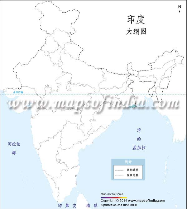 India Outline Map In Chinese