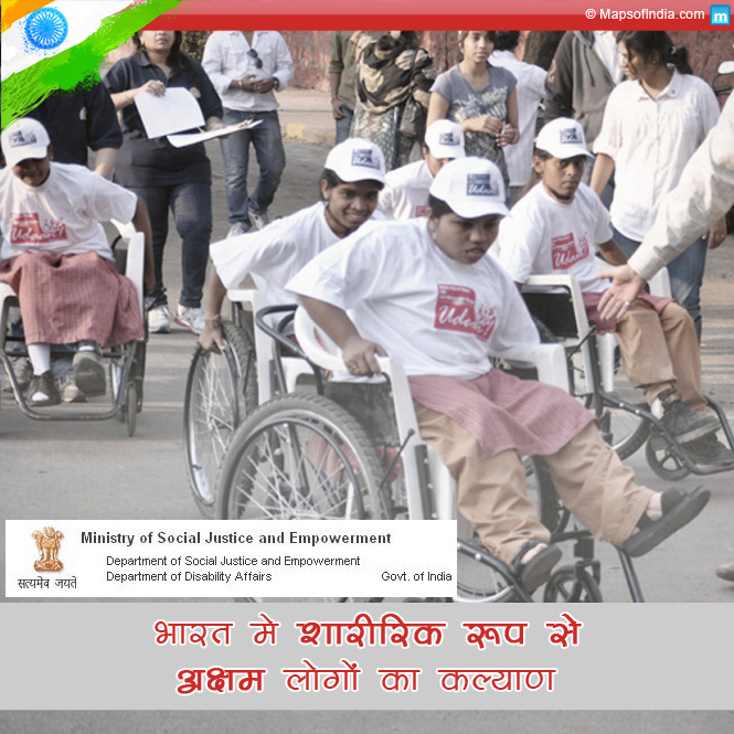 disabled-people-in-india