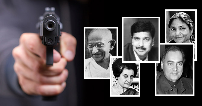 Top 5 Indian Political Leaders Who Were Assassinated