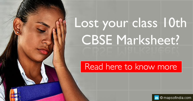 What to do to get class 10th CBSE Duplicate Marksheet?