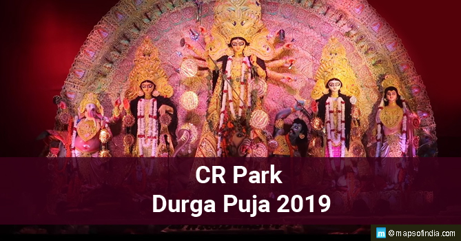 CR Park and The Confederacy of Durga Puja