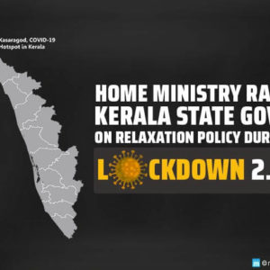 Home Ministry Raps Kerala State Govt on Relaxation Policy During Lockdown 2.0