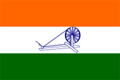 Indian flag in 1931