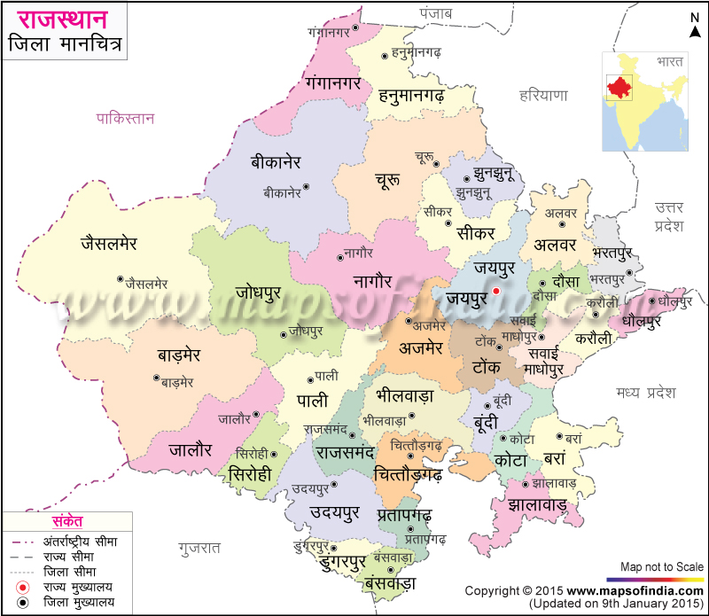 District Map Of Rajasthan Rajasthan District Map in Hindi District Map Of Rajasthan